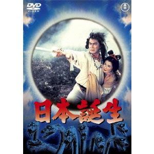 日本誕生 <東宝DVD名作セレクション>|ebest-dvd