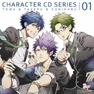 ボーイフレンド 仮 キャラクターCDシリーズ