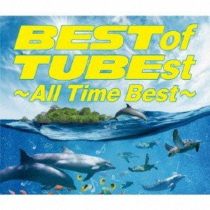 【CD】TUBE(チユ−ブ)/発売日:2015/07/15/AICL-2909//TUBE/<収録内...