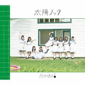 【CD】乃木坂46(ノギザカ.フオ−テイシツクス)/発売日:2015/07/22/SRCL-8844...