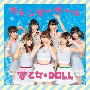 【CD】愛乙女★DOLL(ラブリ−.ド−ル)/発売日:2015/07/21/FPJ-10002//愛...