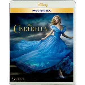 シンデレラ MovieNEX ブルーレイ+DVDセット|ebest-dvd