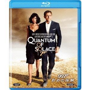 007/慰めの報酬(Blu−ray Disc)...