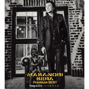 【CD】世良公則(セラ マサノリ)/発売日:2015/10/14/MUCD-8065//世良公則/<...