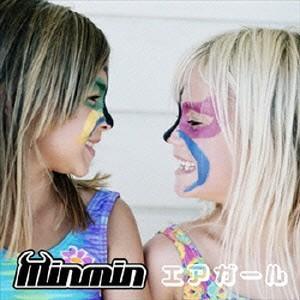 Minmin/エアガールの商品画像