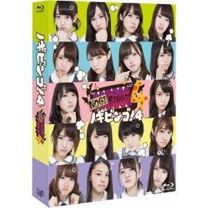 乃木坂46/NOGIBINGO!4 Blu−ray BOX(Blu−ray Disc)|ebest-dvd