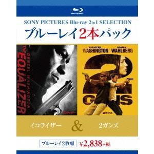 イコライザー/2ガンズ(Blu−ray Disc)...