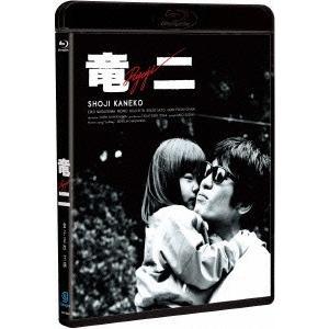 竜二 Blu−ray デジタルリマスター版(Blu−ray Disc)|ebest-dvd