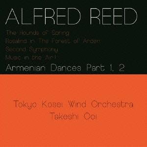 アルメニアン・ダンス/アルフレッド・リード作品集(UHQCD)