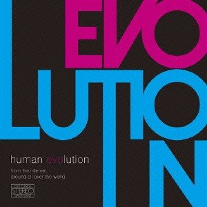 EVO+/EVOLUTION