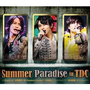 佐藤勝利/中島健人/菊池風磨/Summer Paradise...