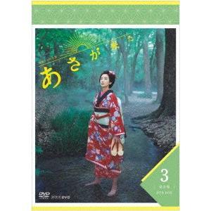 【DVD】波瑠(ハル)/発売日:2016/06/24/NSDX-21364//[キャスト]波瑠/玉木...