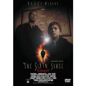 シックス・センス|ebest-dvd