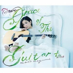 森恵/COVERS Grace of The Guitar+|ebest-dvd