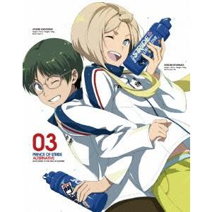 プリンス オブ ストライド オルタナティブ 03  DVD