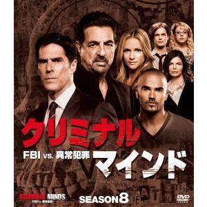 クリミナル・マインド FBI vs.異常犯罪 シーズン8 コンパクト BOX|ebest-dvd