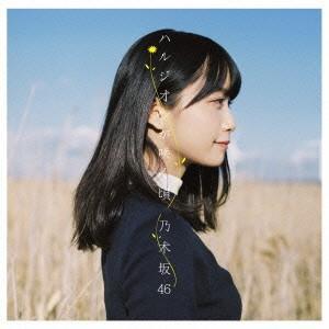 乃木坂46/ハルジオンが咲く頃(Type−A)(DVD付)...
