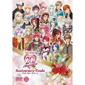 ライブビデオ ネオロマンス20thアニバーサリー フィナーレ 通常版  DVD