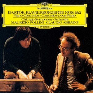 ポリーニ/バルトーク:ピアノ協奏曲第1番、第2番|ebest-dvd