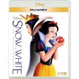 白雪姫 MovieNEX ブルーレイ&DVDセットの商品画像
