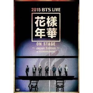 防弾少年団/2015 BTS LIVE<花様年華 ON STAGE>〜Japan Edition〜at YOKOHAMA ARENA|ebest-dvd