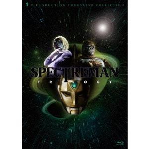スペクトルマン Blu−ray BOX(初回限定版)(Blu−ray Disc)