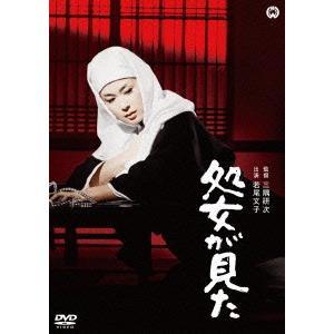 処女が見た|ebest-dvd