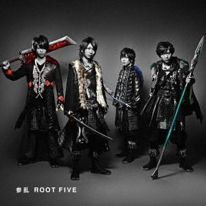 ROOT FIVE/参乱 −MAIRAN−(初回生産限定盤B)(DVD付)