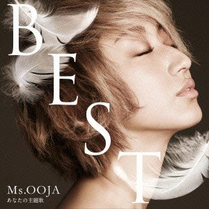 Ms.OOJA/Ms.OOJA THE BEST あなたの主題歌(通常盤)|ebest-dvd