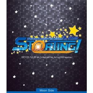アイドルマスター SideM THE IDOLM@STER SideM 1st STAGE〜ST@RTING!〜Live Blu−ray[Moon S|ebest-dvd