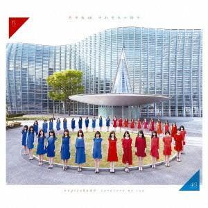 乃木坂46/それぞれの椅子(TYPE−D)(DVD付)...