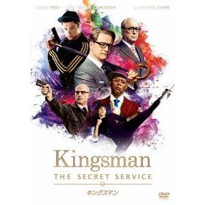 キングスマン|ebest-dvd