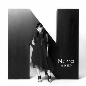 【CD】南條愛乃(ナンジヨウ ヨシノ)/発売日:2016/07/13/GNCA-1488//南條愛乃...