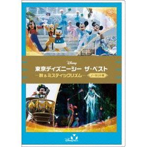 東京ディズニーシー ザ ベスト -秋&ミスティックリズム- ノーカット版   DVD
