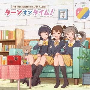 『アイドルマスター ミリオンラジオ!』テーマソング2 「ターンオンタイム!」|ebest-dvd
