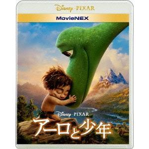 アーロと少年 MovieNEX ブルーレイ&DVDセット|ebest-dvd