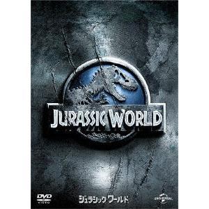 ジュラシック・ワールド|ebest-dvd
