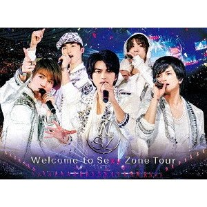 Sexy Zone/Welcome to Sexy Zone Tour(初回限定盤)(Blu−ray Disc)|ebest-dvd