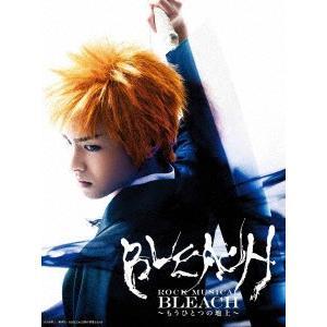 ROCK MUSICAL BLEACH 〜もうひとつの地上〜  DVD