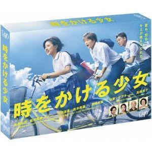 時をかける少女 Blu−ray BOX(Blu−ray Disc) ebest-dvd