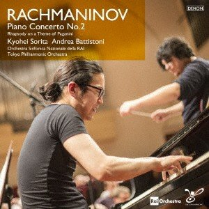 反田恭平/ラフマニノフ:ピアノ協奏曲第2番|ebest-dvd