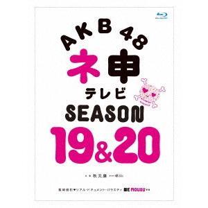 AKB48/AKB4...