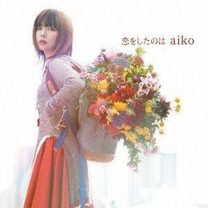 【CD】aiko(アイコ)/発売日:2016/09/21/PCCA-15036/通常仕様/aiko/...