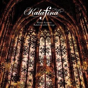【CD】カラフィナ(カラフイナ)/発売日:2016/11/16/SECL-2000//Kalafin...