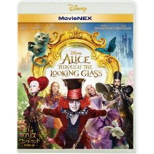 アリス・イン・ワンダーランド/時間の旅 MovieNEX ブルーレイ+DVDセット|ebest-dvd