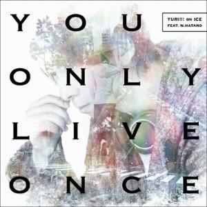 【CD】YURI!!! on ICE feat.w.hatano(ユ−リ!!!オン.アイス.フイ−チ...