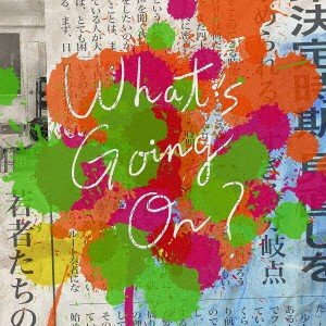 Official髭男dism/What's Going On?(通常盤)(DVD付)|イーベストCD・DVD館