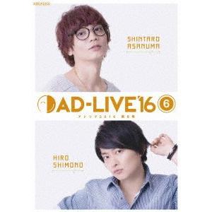 AD-LIVE 2016 第6巻 浅沼晋太郎×下野紘   DVD