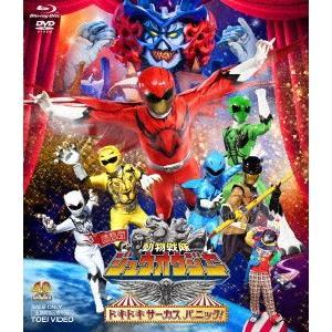 劇場版 動物戦隊ジュウオウジャー ドキドキ サーカス パニック! ブルーレイ+DVDセット