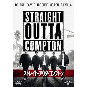 ストレイト・アウタ・コンプトン|ebest-dvd